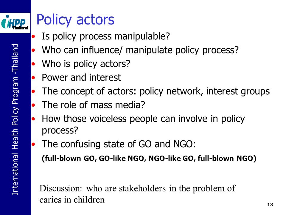 Policy actors Is policy process manipulable