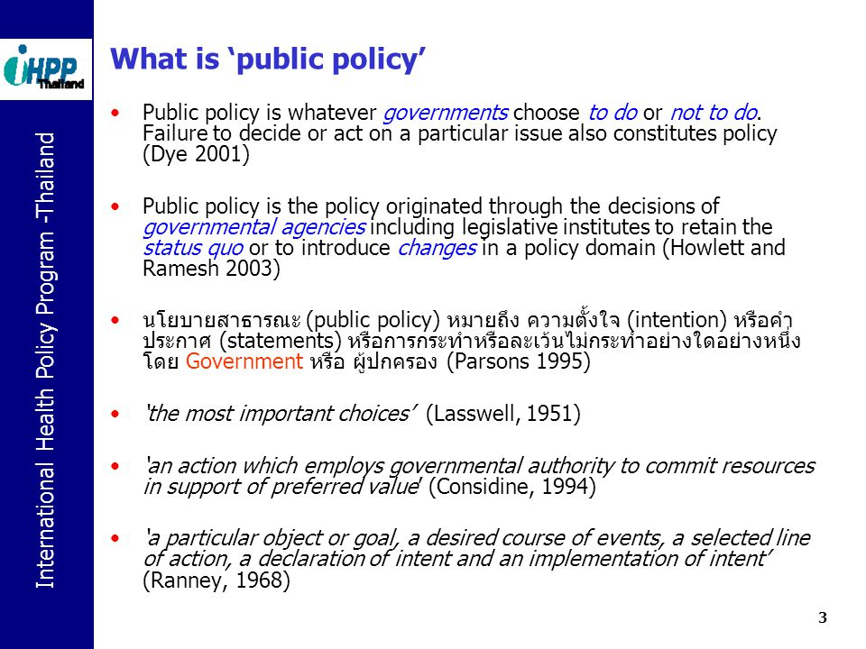 What is 'public policy'
