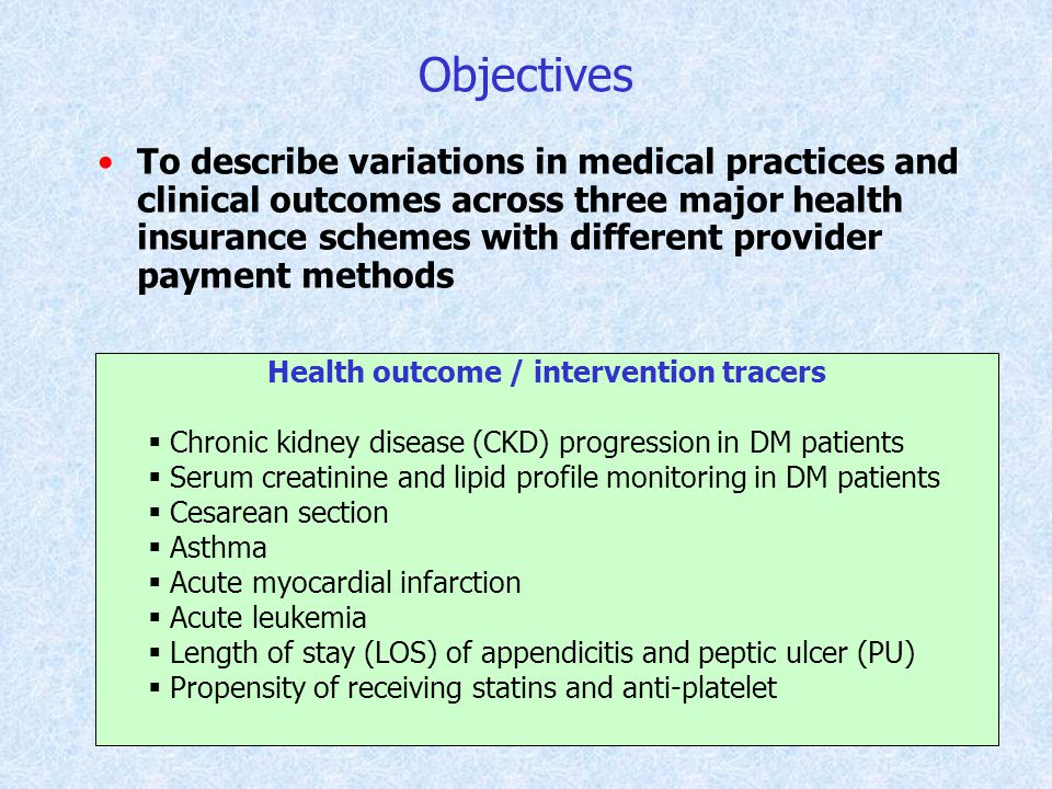 Health outcome / intervention tracers