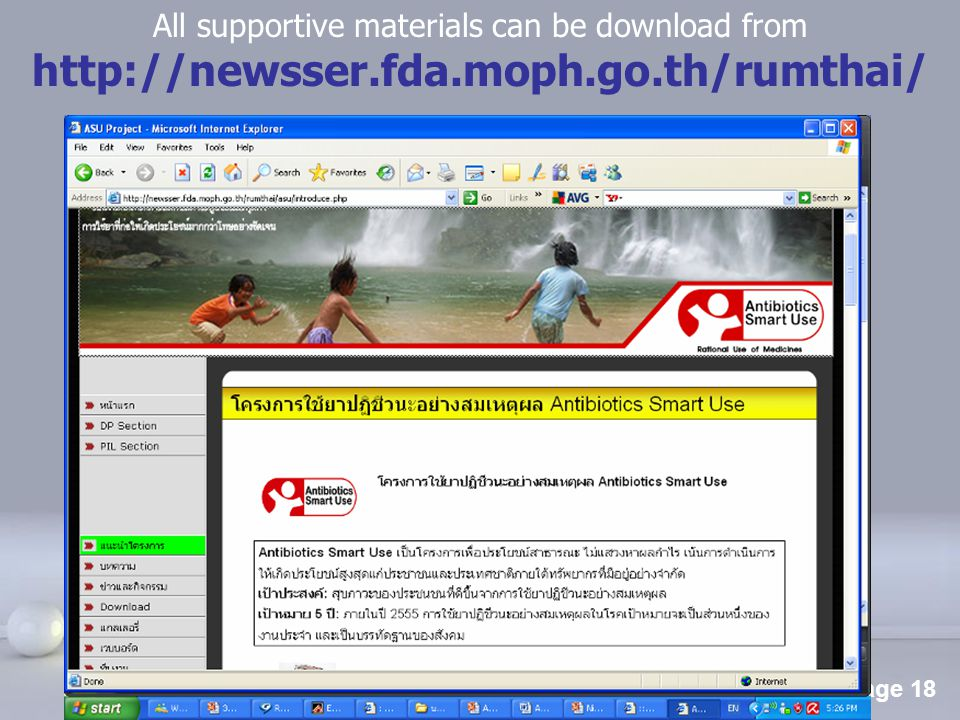 All supportive materials can be download from http://newsser.fda.moph.go.th/rumthai/