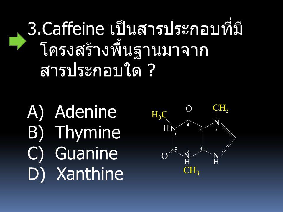 Caffeine เป็นสารประกอบที่มีโครงสร้างพื้นฐานมาจากสารประกอบใด