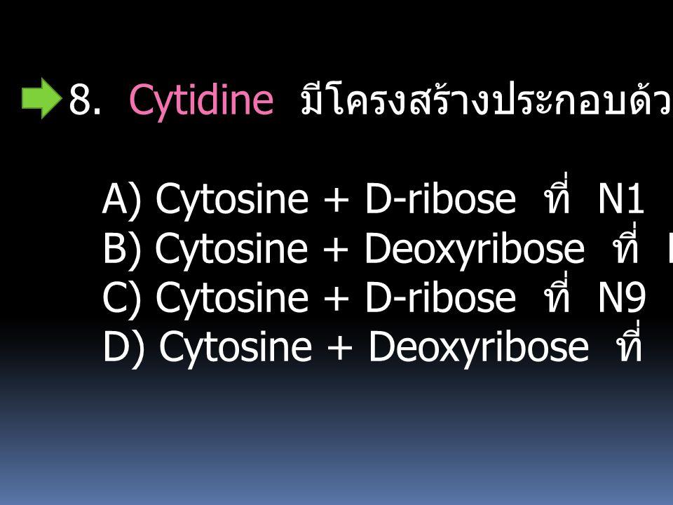 8. Cytidine มีโครงสร้างประกอบด้วยอะไรบ้าง