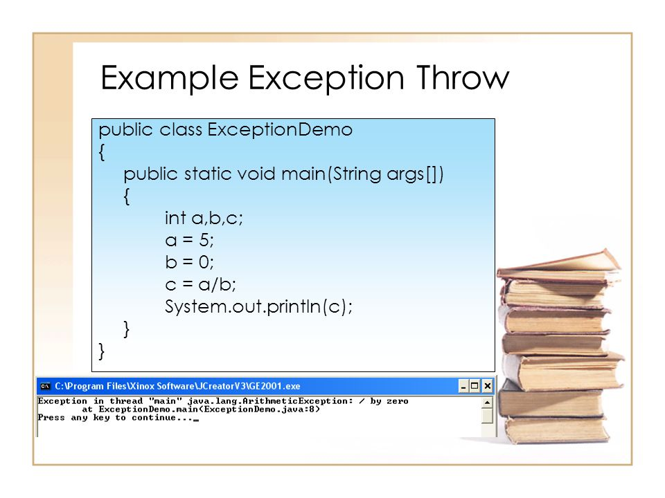 Example Exception Throw