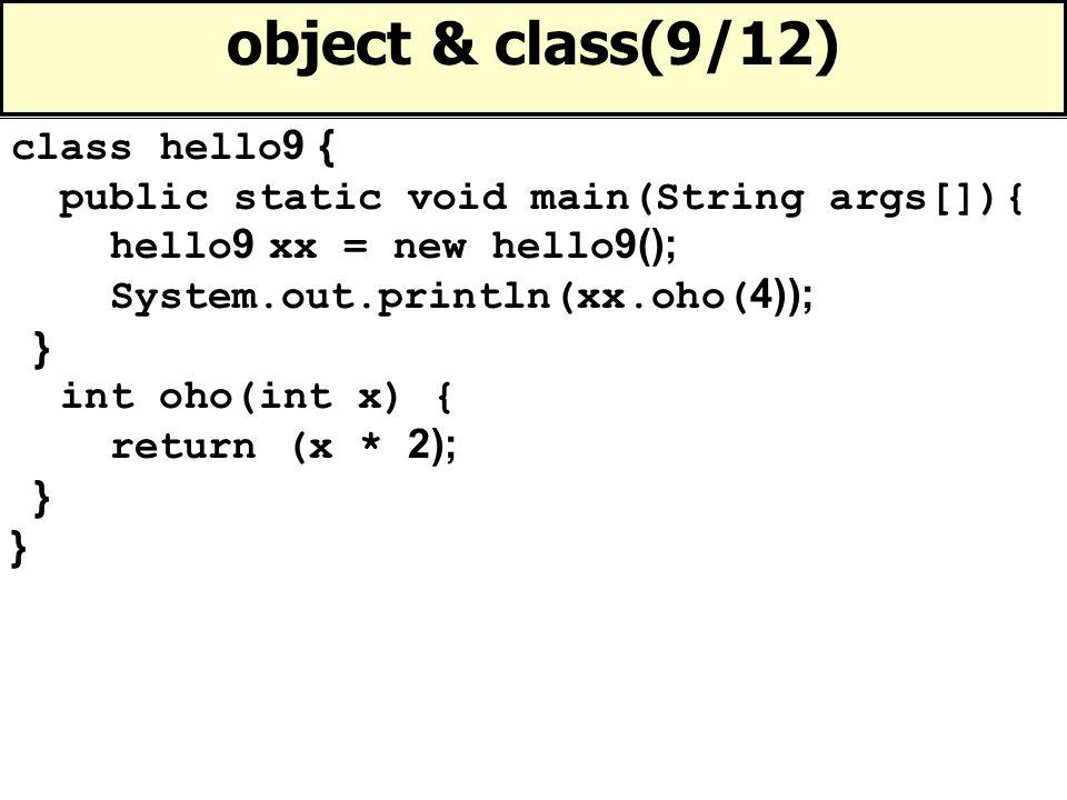 object & class(9/12) class hello9 {