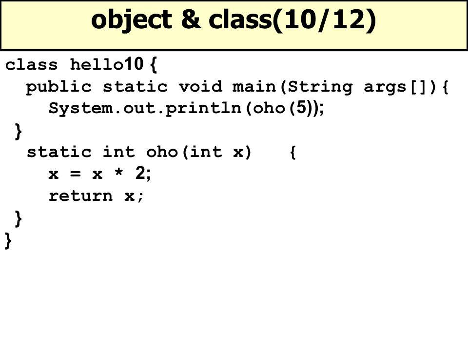 object & class(10/12) class hello10 {