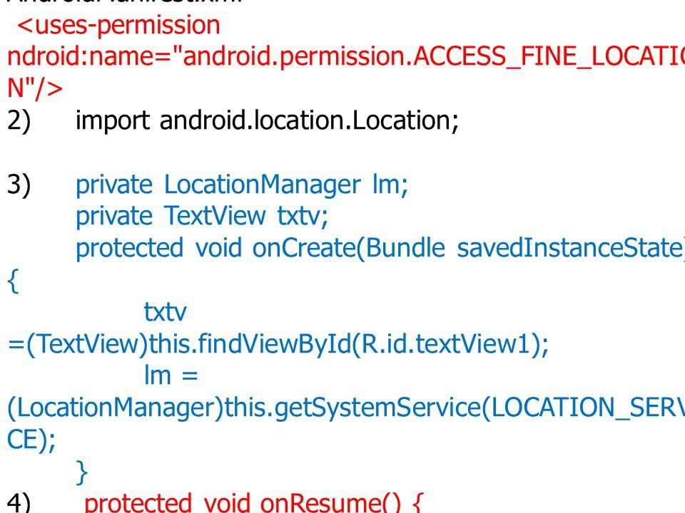 GPS 1). ต้องขอสิทธิ์ACCESS_FINE_LOCATION จาก AndroidManifest