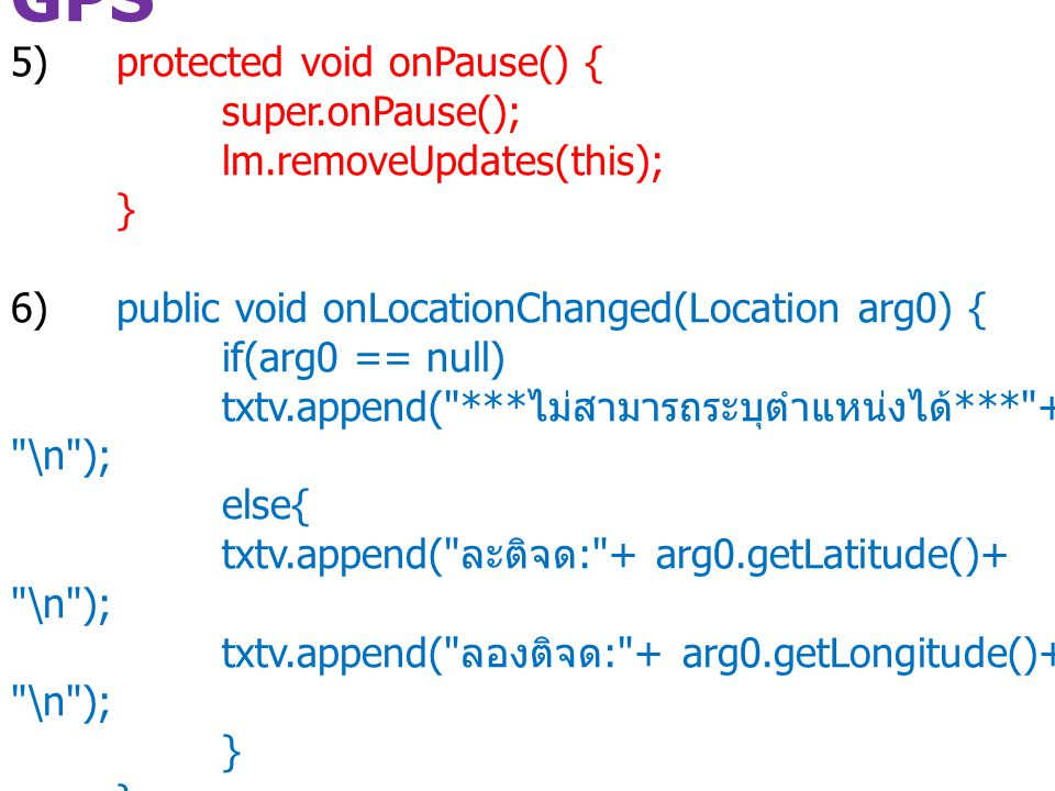 GPS 5). protected void onPause() {. super. onPause();. lm