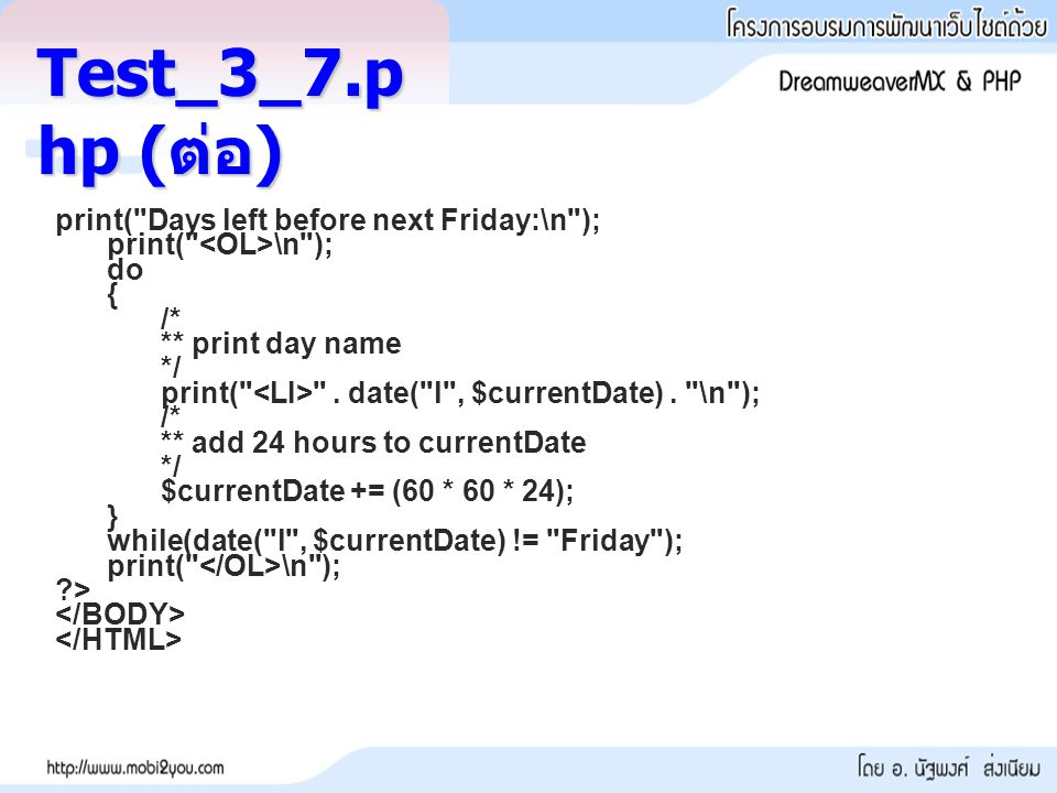 Test_3_7.php (ต่อ) print( Days left before next Friday:\n );