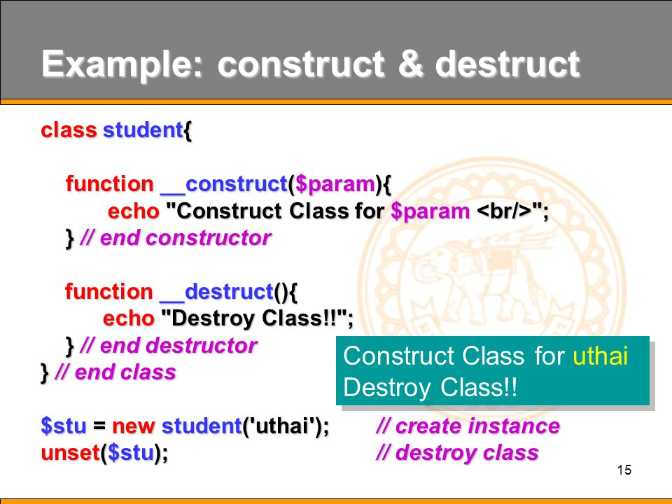 Example: construct & destruct