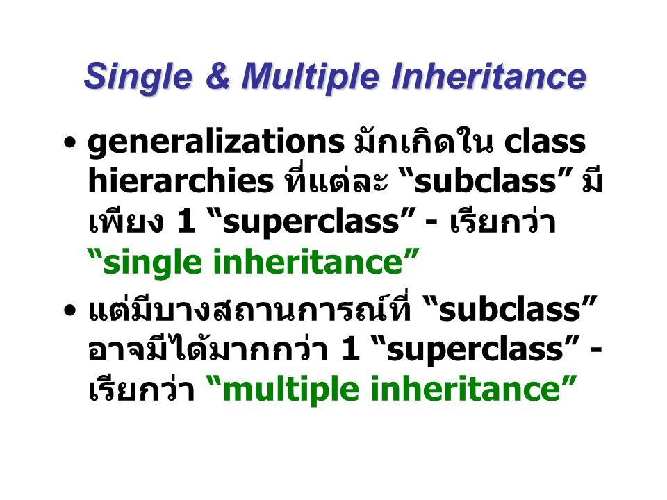 Single & Multiple Inheritance