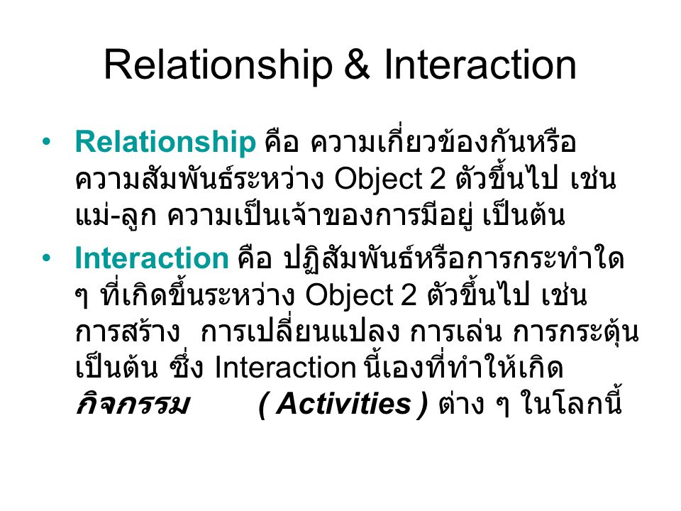 Relationship & Interaction