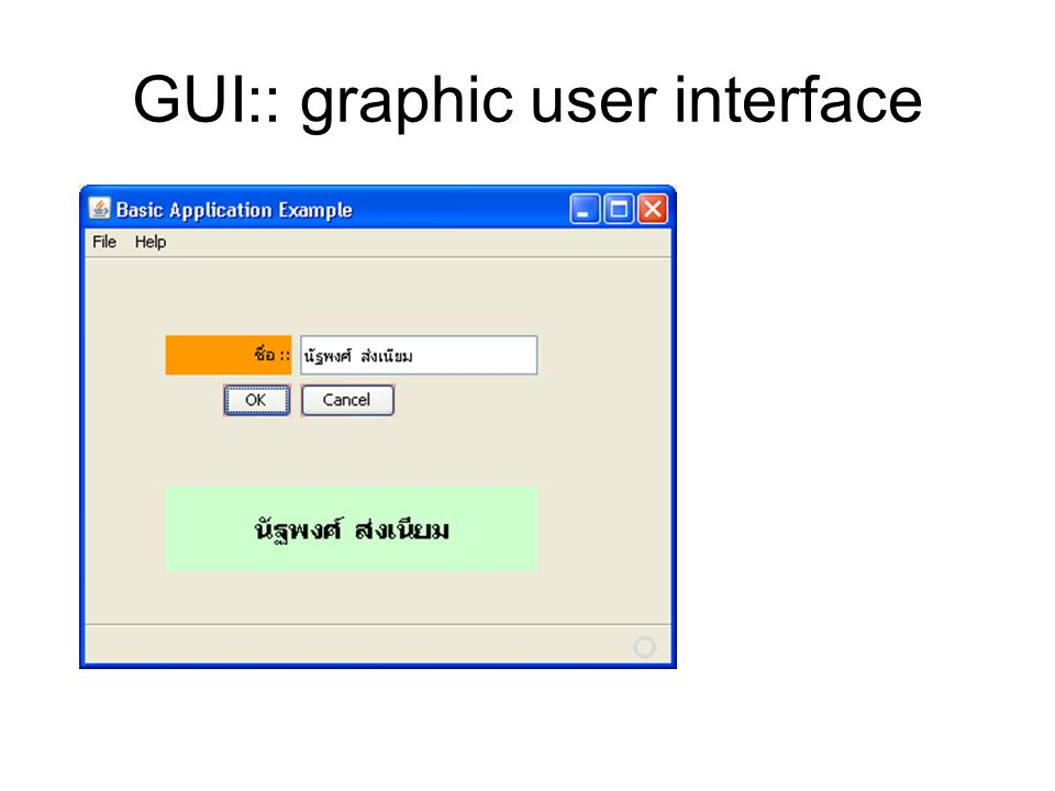 GUI:: graphic user interface