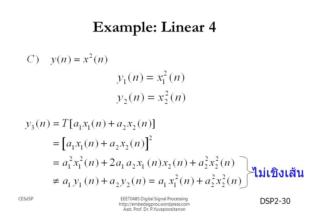 Example: Linear 4 ไม่เชิงเส้น CESdSP
