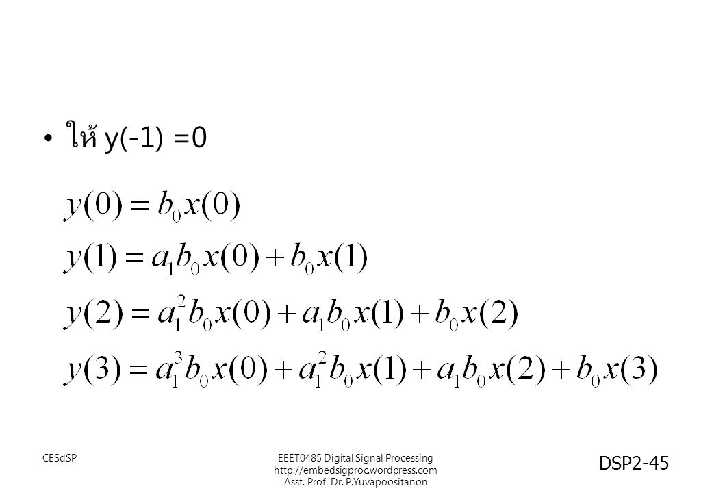 ให้ y(-1) =0 CESdSP.