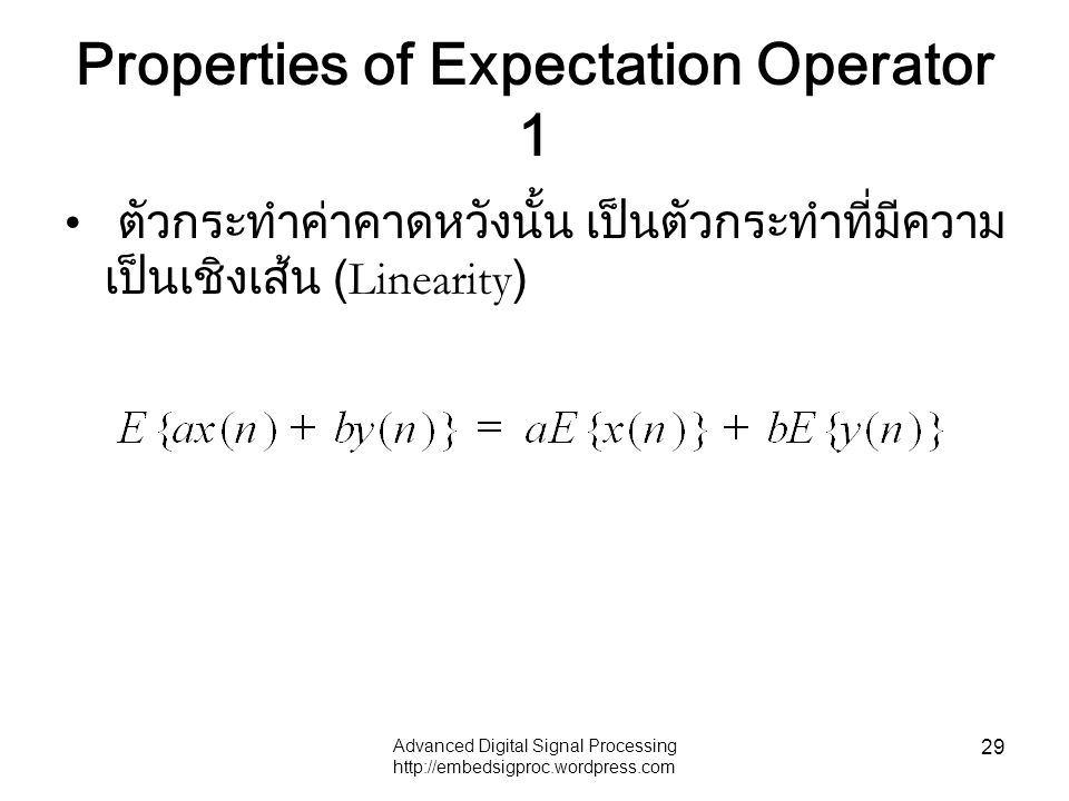 Properties of Expectation Operator 1