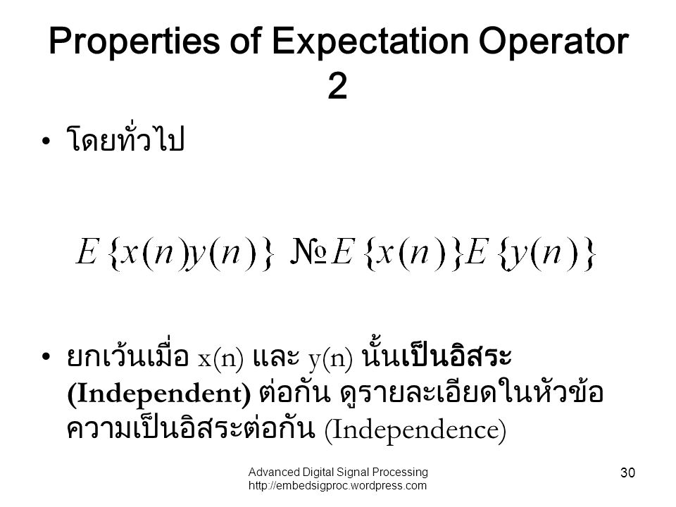 Properties of Expectation Operator 2