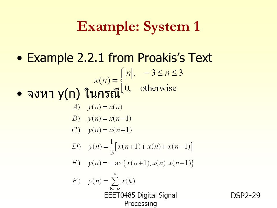 Example: System 1 Example 2.2.1 from Proakis's Text จงหา y(n) ในกรณี