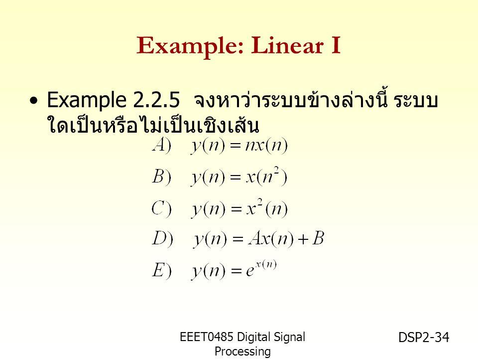 Example: Linear I Example 2.2.5 จงหาว่าระบบข้างล่างนี้ ระบบใดเป็นหรือไม่เป็นเชิงเส้น. EEET0485 Digital Signal Processing.