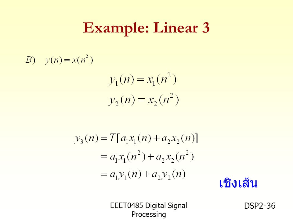 Example: Linear 3 เชิงเส้น EEET0485 Digital Signal Processing