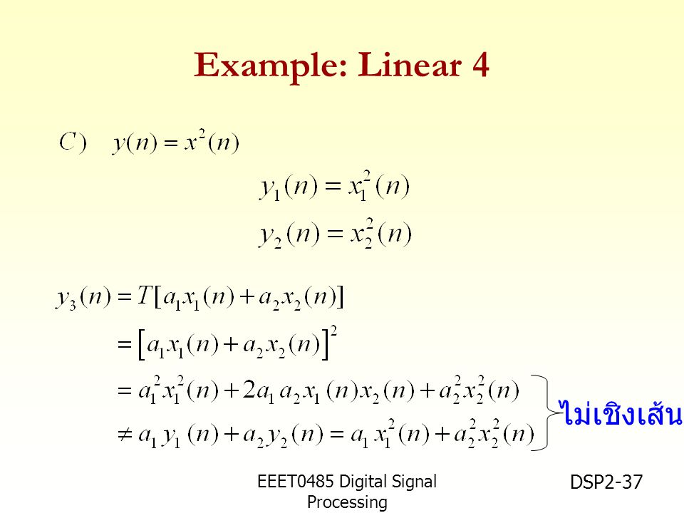 Example: Linear 4 ไม่เชิงเส้น EEET0485 Digital Signal Processing