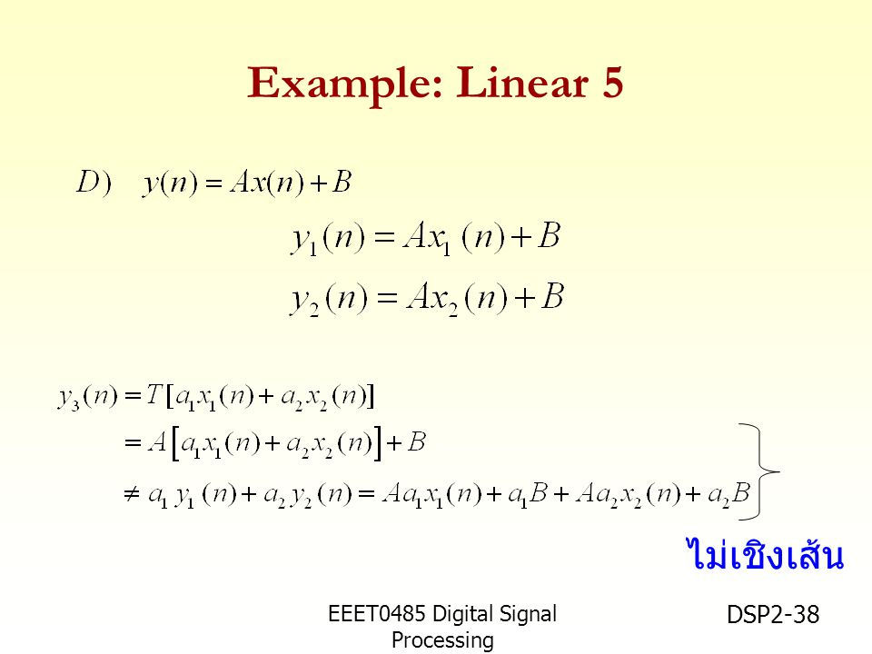 Example: Linear 5 ไม่เชิงเส้น EEET0485 Digital Signal Processing
