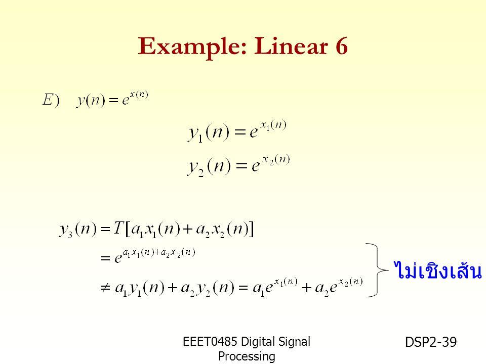 Example: Linear 6 ไม่เชิงเส้น EEET0485 Digital Signal Processing