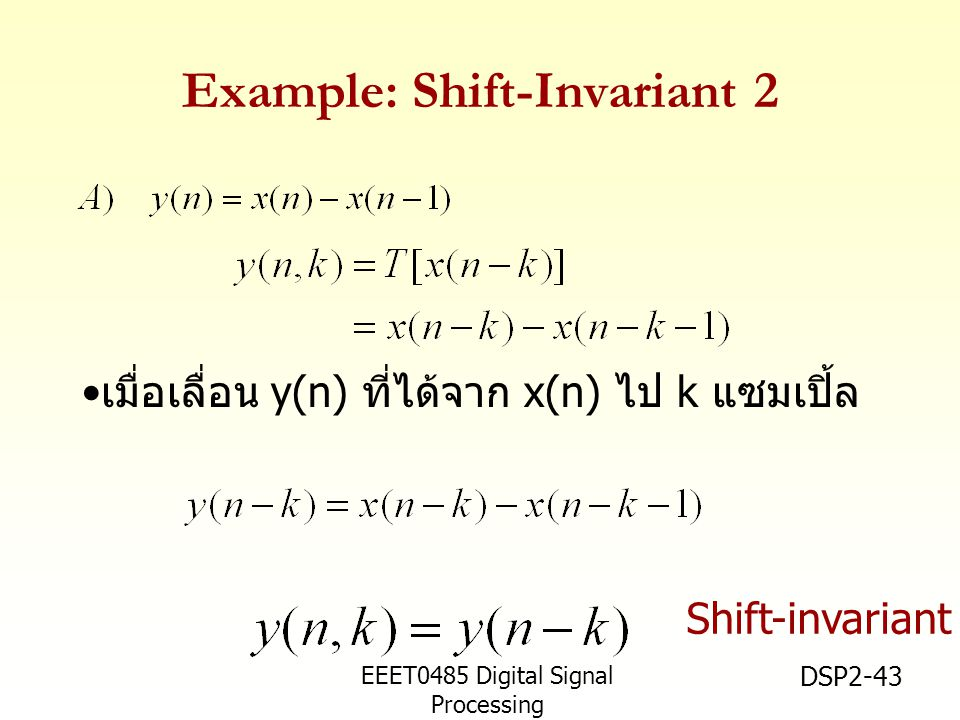 Example: Shift-Invariant 2