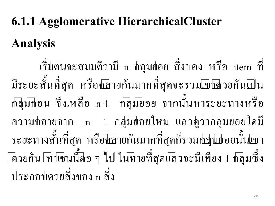 6.1.1 Agglomerative HierarchicalCluster Analysis