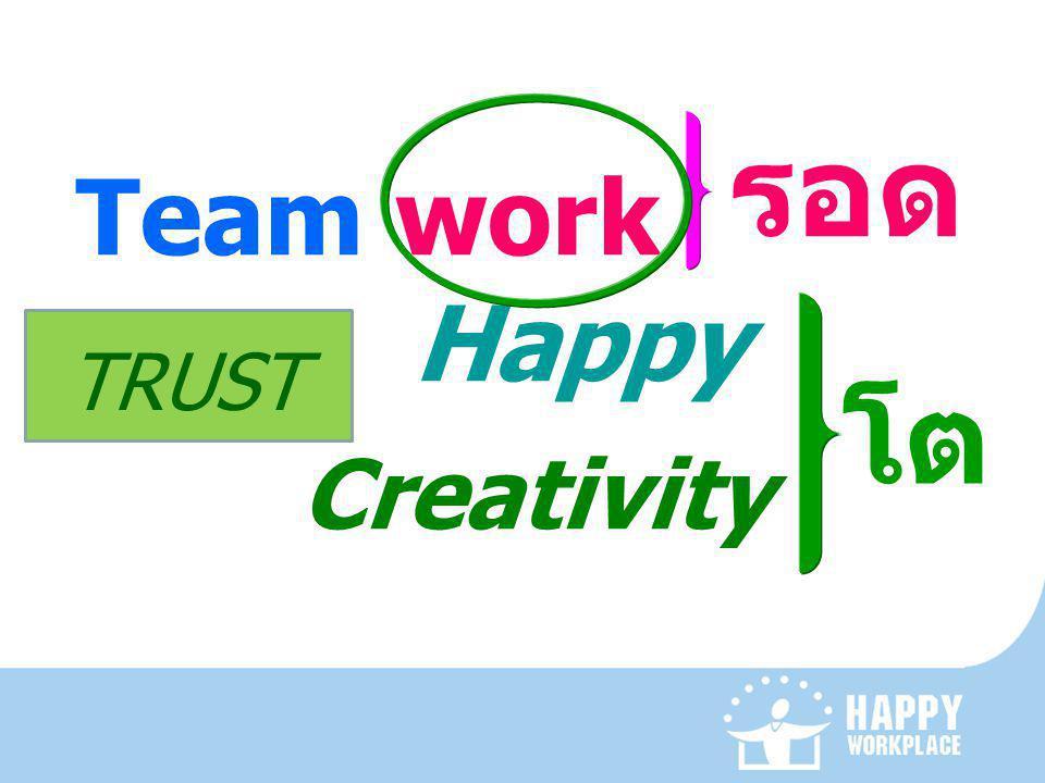 Team work Happy Creativity