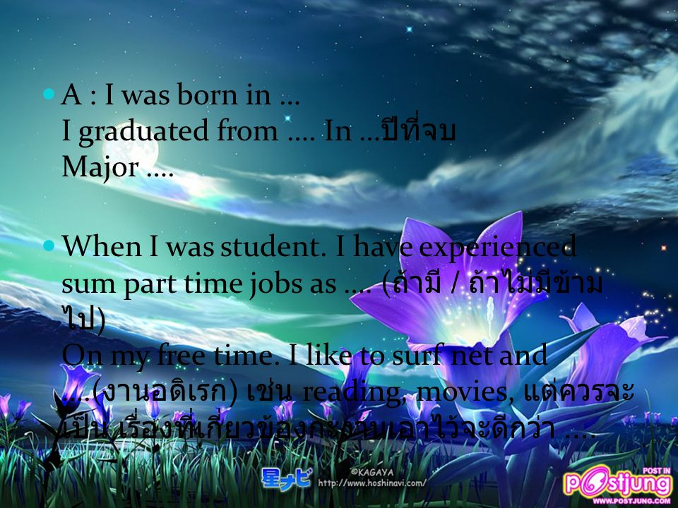 A : I was born in … I graduated from …. In …ปีที่จบ Major ….