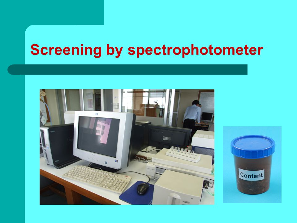 Screening by spectrophotometer