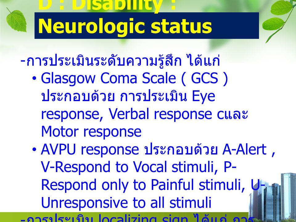 D : Disability : Neurologic status