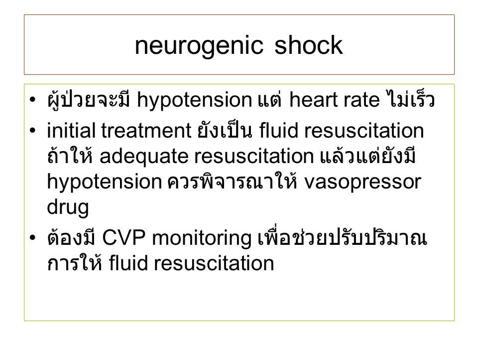 neurogenic shock ผู้ป่วยจะมี hypotension แต่ heart rate ไม่เร็ว