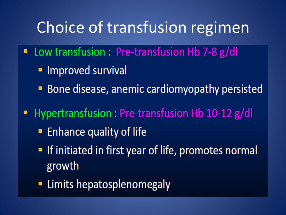 Choice of transfusion regimen