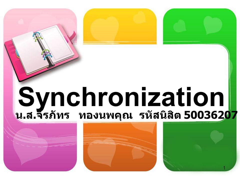 Synchronization น.ส.จิรภัทร ทองนพคุณ รหัสนิสิต 50036207 กลุ่ม 1 Operating System