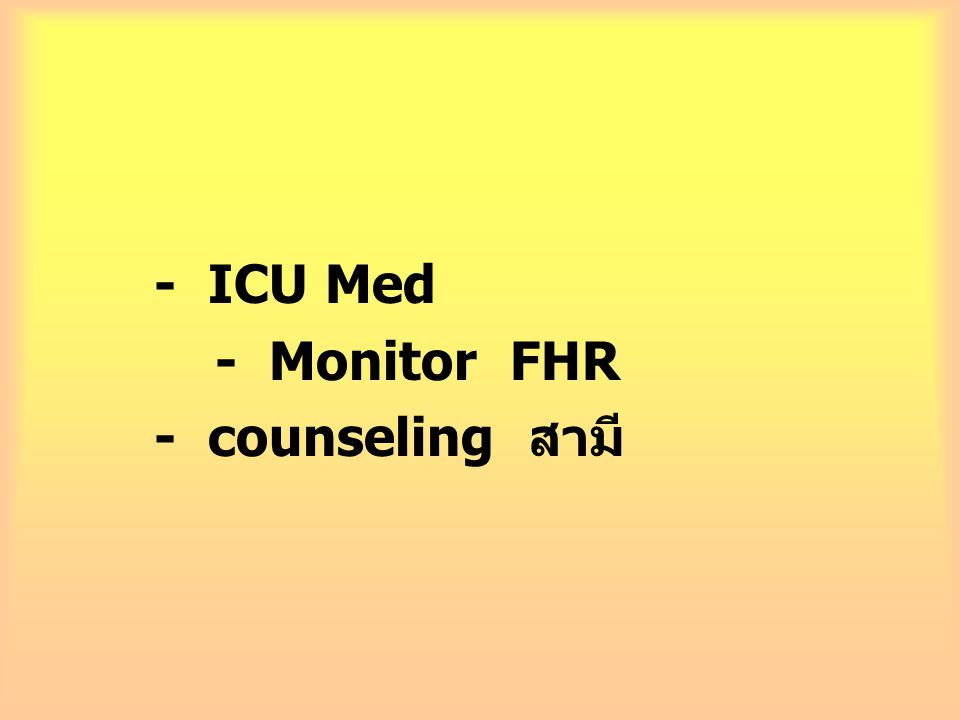 - ICU Med - Monitor FHR - counseling สามี