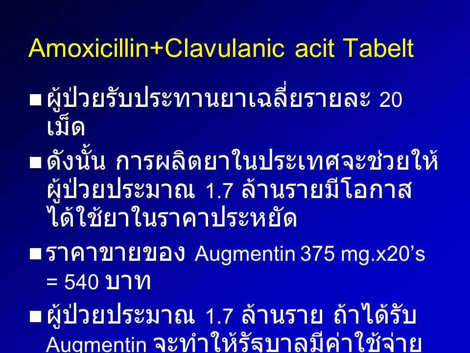 Amoxicillin+Clavulanic acit Tabelt