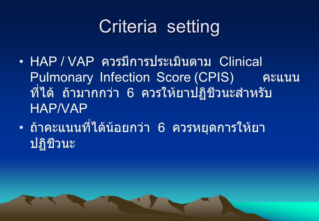 Criteria setting