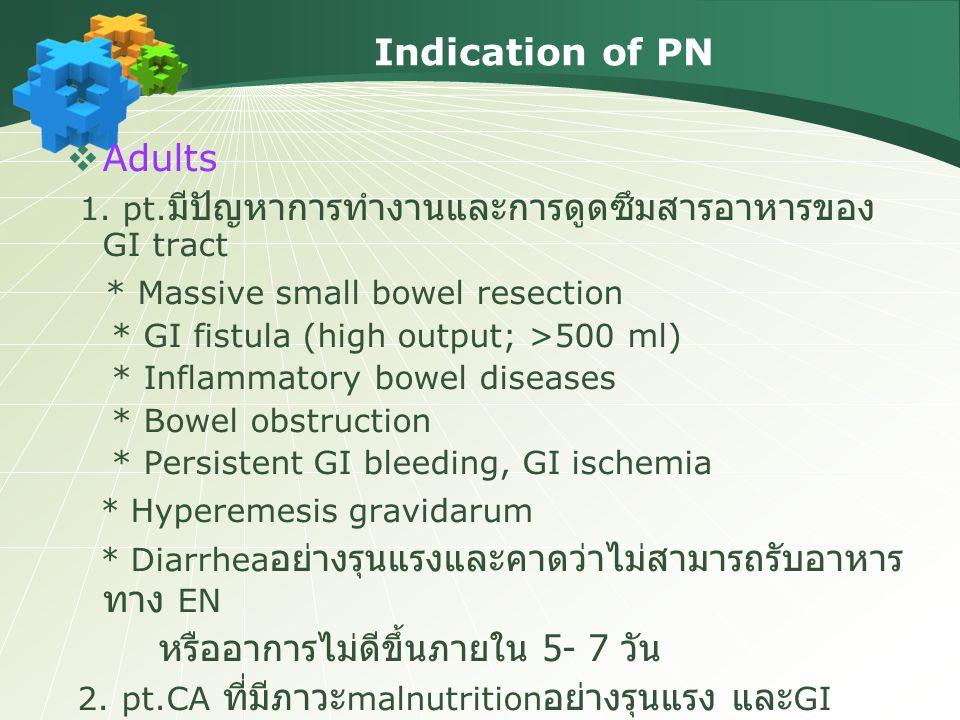 1. pt.มีปัญหาการทำงานและการดูดซึมสารอาหารของ GI tract