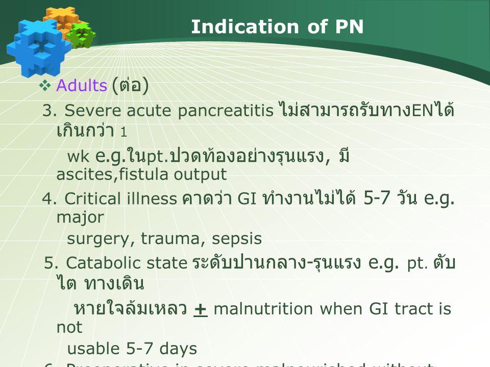 หายใจล้มเหลว + malnutrition when GI tract is not