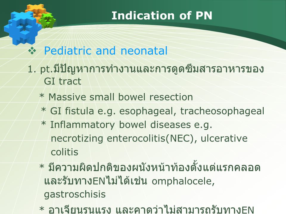 Pediatric and neonatal * Massive small bowel resection