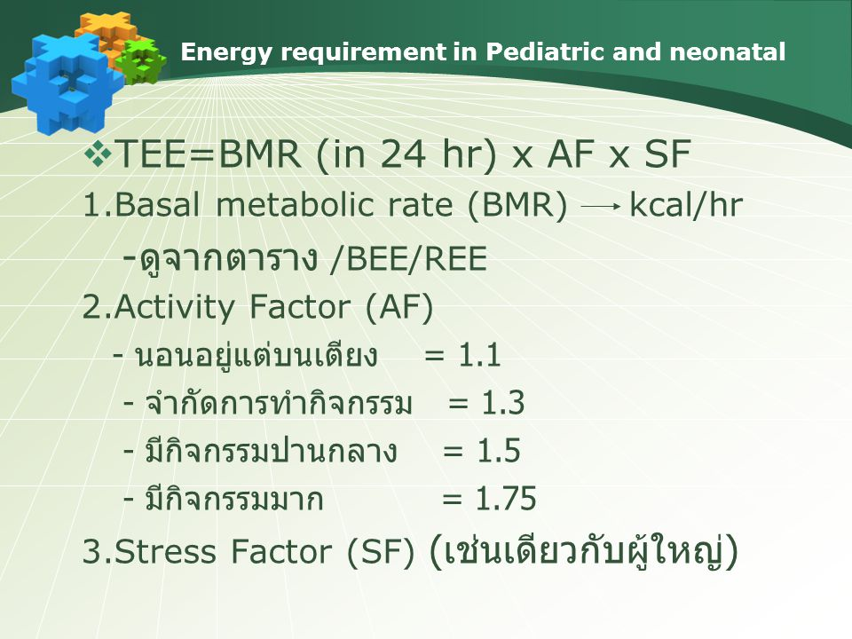 Energy requirement in Pediatric and neonatal
