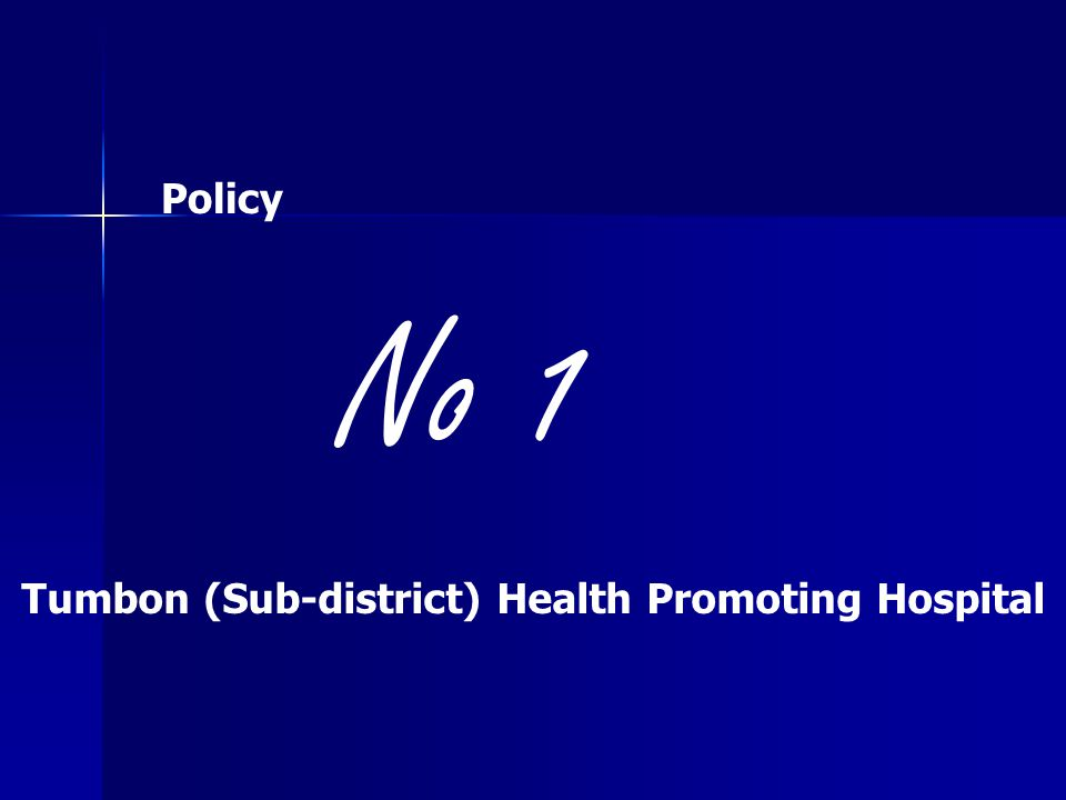 Tumbon (Sub-district) Health Promoting Hospital