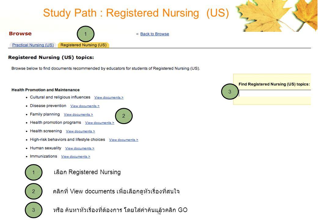 Study Path : Registered Nursing (US)
