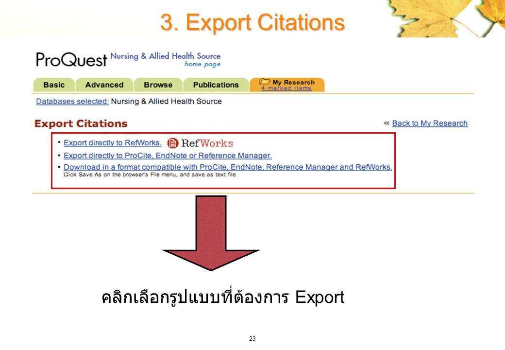 คลิกเลือกรูปแบบที่ต้องการ Export