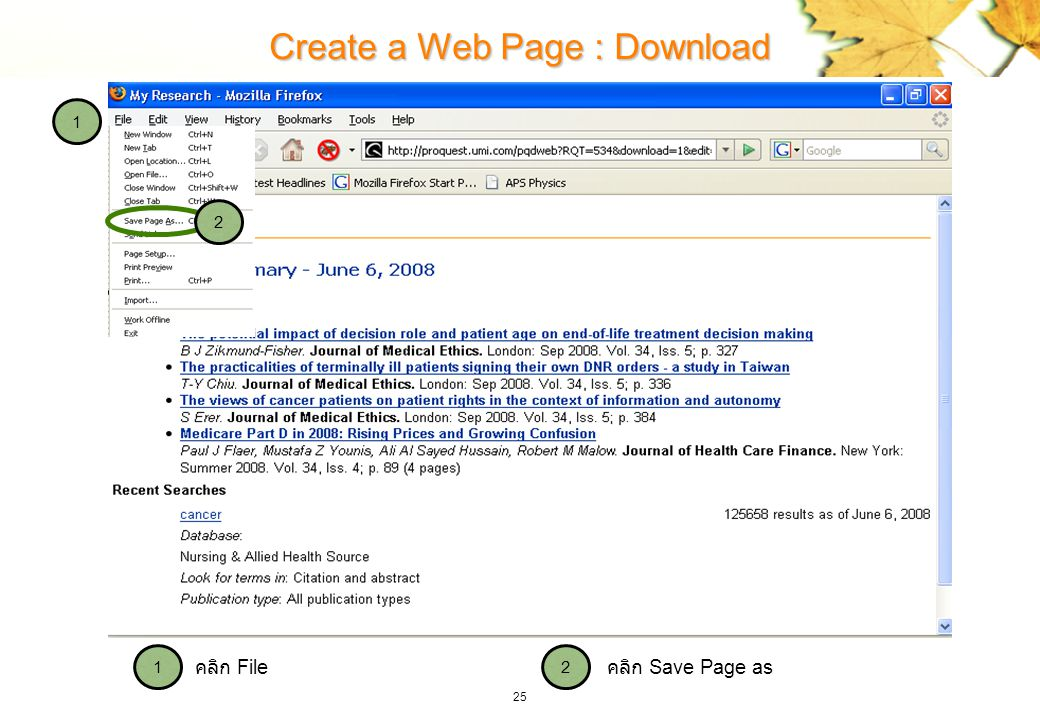 Create a Web Page : Download