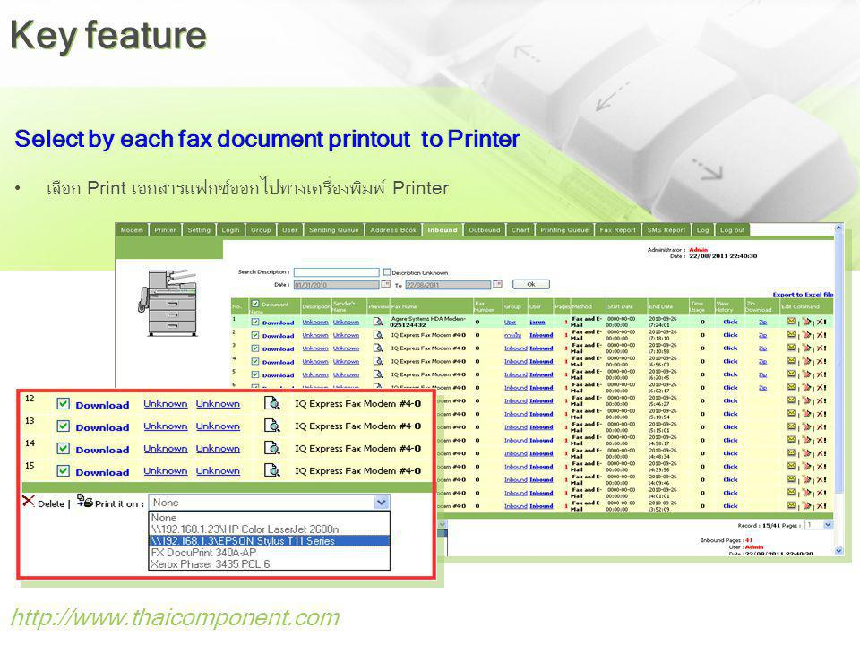 Key feature Select by each fax document printout to Printer