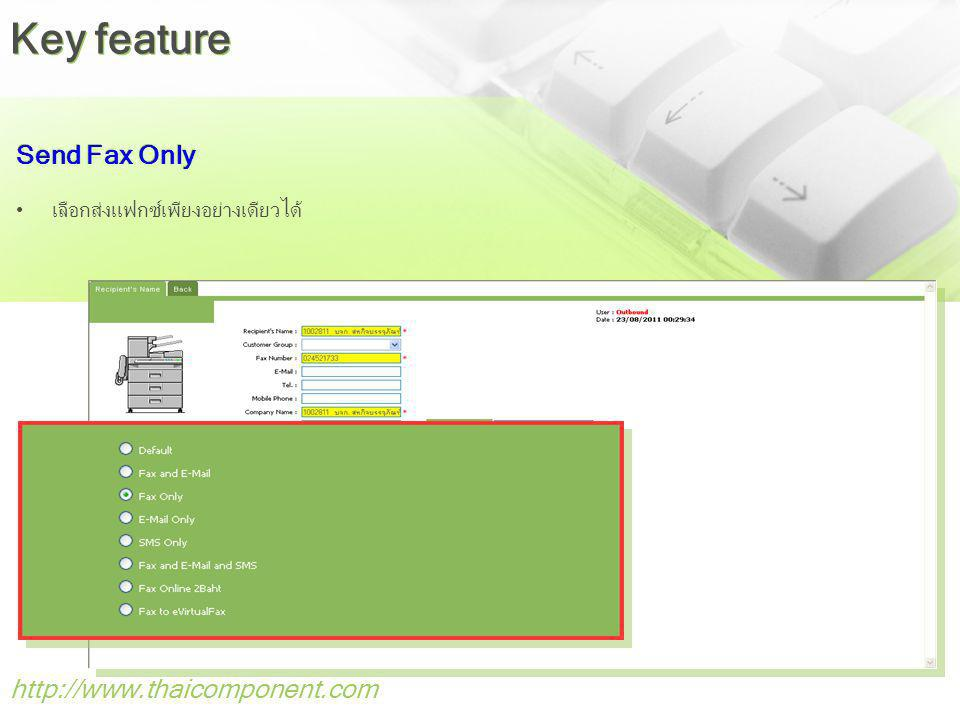 Key feature Send Fax Only http://www.thaicomponent.com