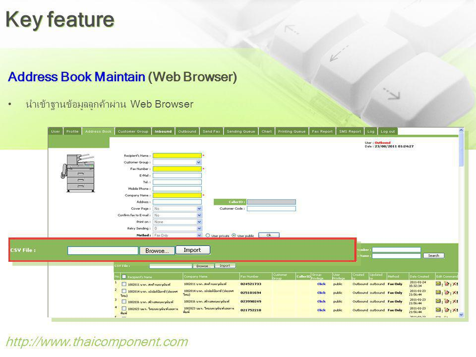 Key feature Address Book Maintain (Web Browser)