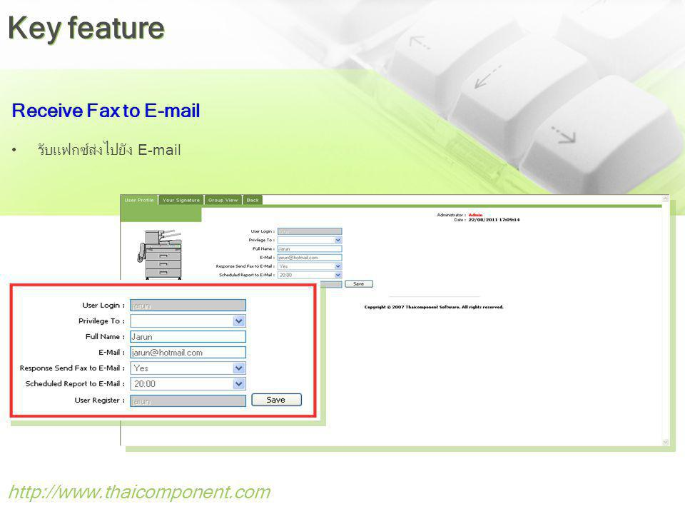 Key feature Receive Fax to E-mail http://www.thaicomponent.com